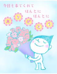 f:id:honokasha:20111021124834j:image