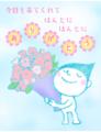 f:id:honokasha:20111021124834j:image:medium