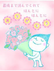 f:id:honokasha:20111021133828j:image