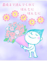 f:id:honokasha:20111021134055j:image