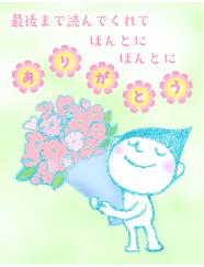f:id:honokasha:20111021134141j:image