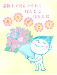 f:id:honokasha:20111021134220j:image