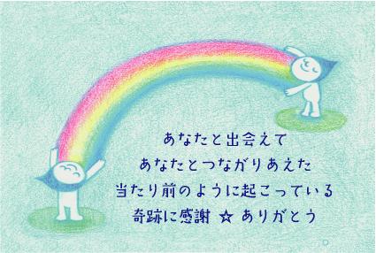 f:id:honokasha:20111123163806j:image