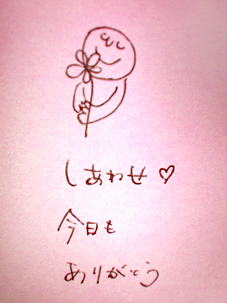 f:id:honokasha:20111201135822j:image
