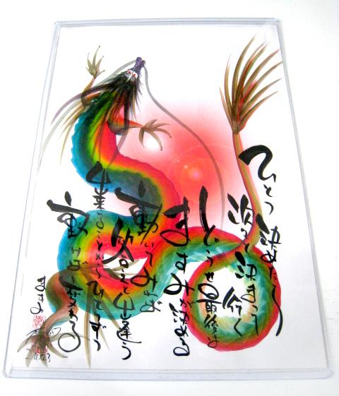 f:id:honokasha:20111206121251j:image