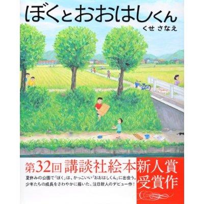 f:id:honokasha:20120318233746j:image
