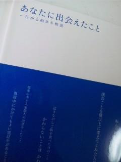 f:id:honokasha:20120517170316j:image