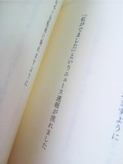f:id:honokasha:20120517170409j:image