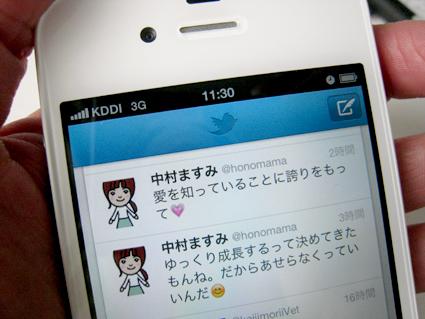 f:id:honokasha:20120524114956j:image