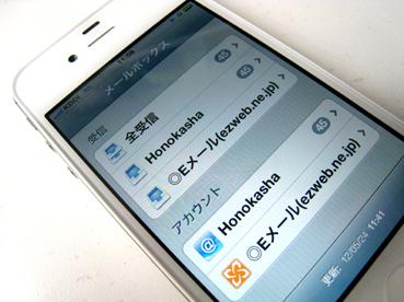f:id:honokasha:20120524122035j:image