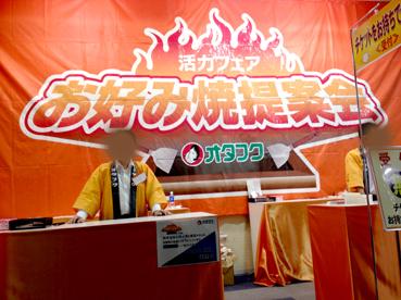 f:id:honokasha:20120531185127j:image