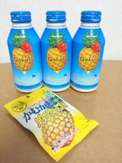 f:id:honokasha:20120602191410j:image