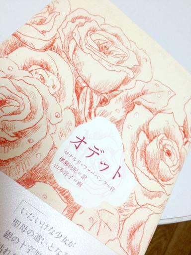 f:id:honokasha:20120626181902j:image