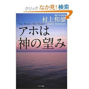 f:id:honokasha:20120627180606j:image