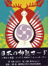 f:id:honokasha:20120810215227j:image:w150