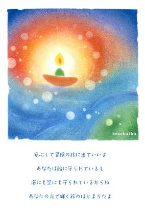 f:id:honokasha:20121206172641j:image
