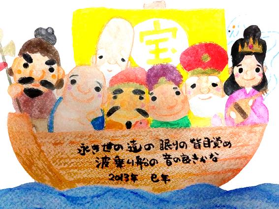f:id:honokasha:20130104140908j:image:w360