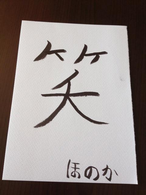 f:id:honokasha:20130131183656j:image:w360
