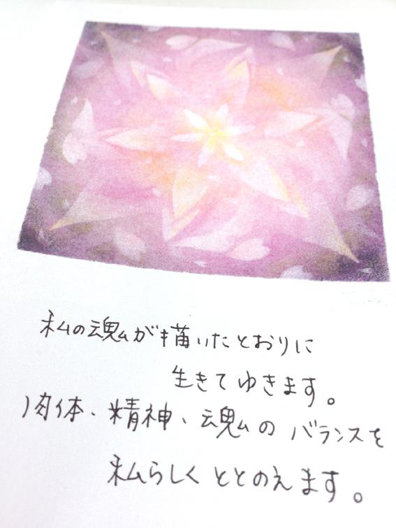 f:id:honokasha:20130420090845j:image:w360