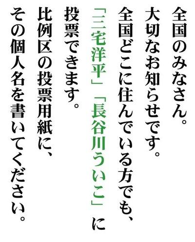 f:id:honokasha:20130720152012j:image