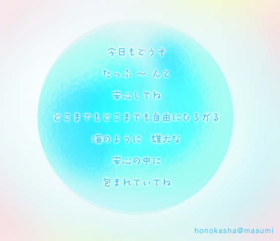 f:id:honokasha:20131021142330j:image:w480