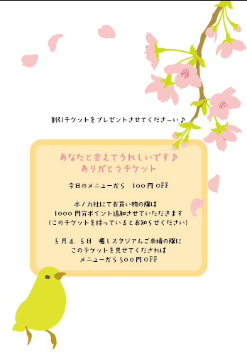 f:id:honokasha:20160304153257j:image:w400