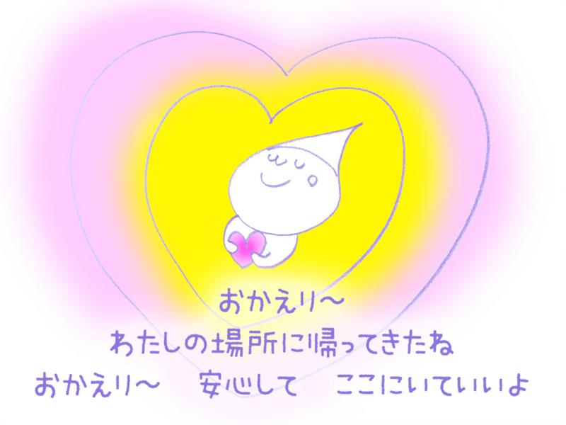 f:id:honokasha:20160508150253j:image