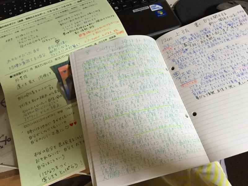 f:id:honokasha:20160712225401j:image