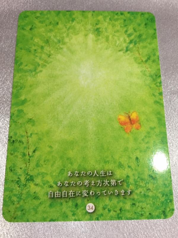 f:id:honokasha:20161217205225j:image