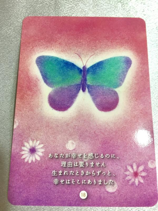 f:id:honokasha:20161217230311j:image