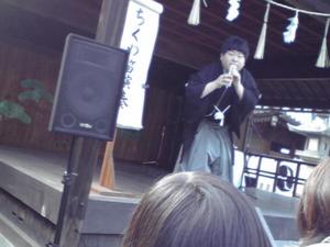 倉敷阿智神社