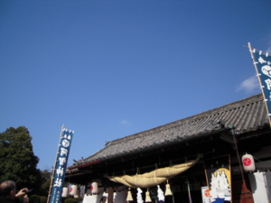 f:id:honokomichi:20140102104554j:image
