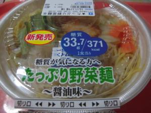 f:id:honokomichi:20151116120109j:image