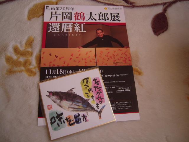 f:id:honokomichi:20161202160847j:plain