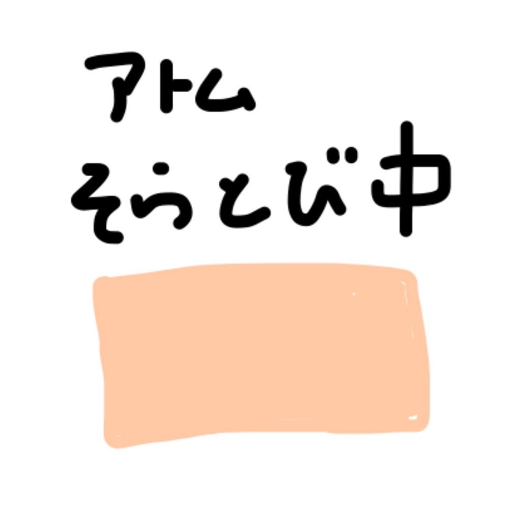 f:id:hononon7:20161225200807j:image