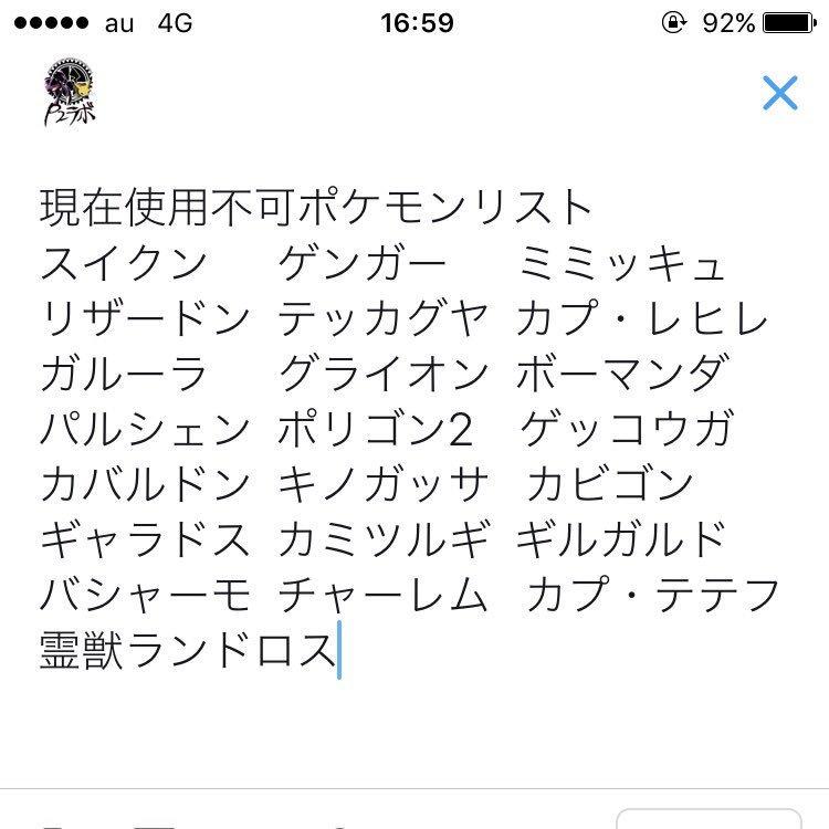 f:id:hononono_eevees:20170701232608j:plain