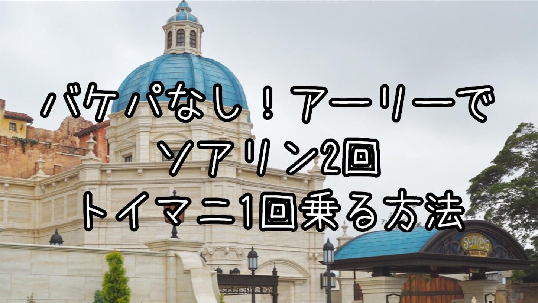 f:id:honopooh-disney:20190907105852j:image