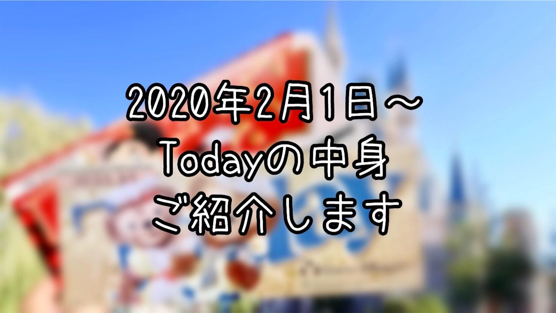 f:id:honopooh-disney:20200425162149j:image
