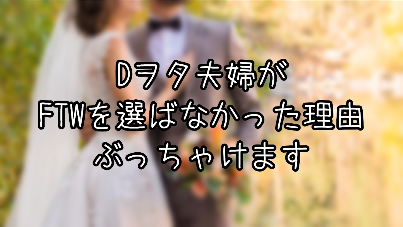 f:id:honopooh-disney:20200613164358j:image