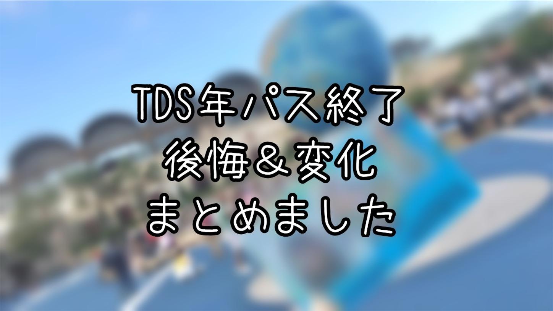 f:id:honopooh-disney:20200617221547j:image