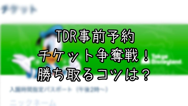 f:id:honopooh-disney:20200626000225j:image