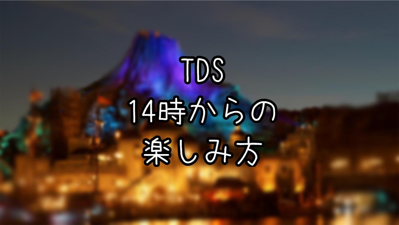 f:id:honopooh-disney:20200820100552j:image