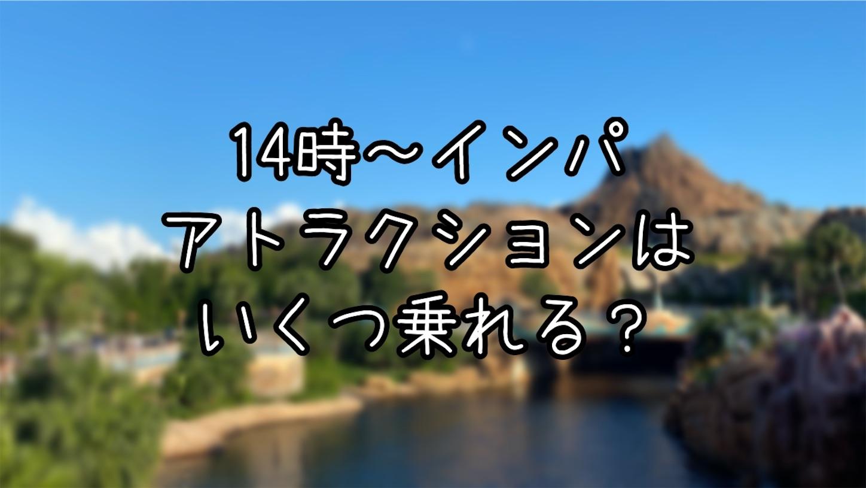 f:id:honopooh-disney:20200829191818j:image