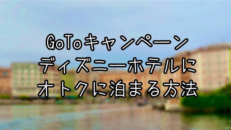 f:id:honopooh-disney:20200829212706j:image
