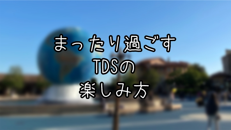 f:id:honopooh-disney:20201204164918j:image