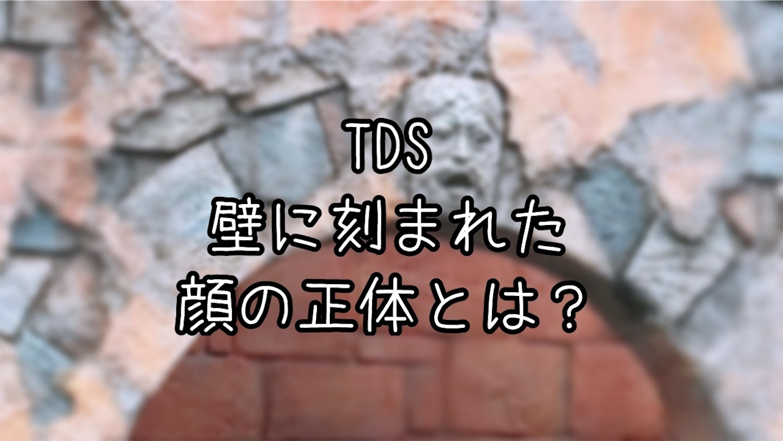 f:id:honopooh-disney:20210318110957j:image