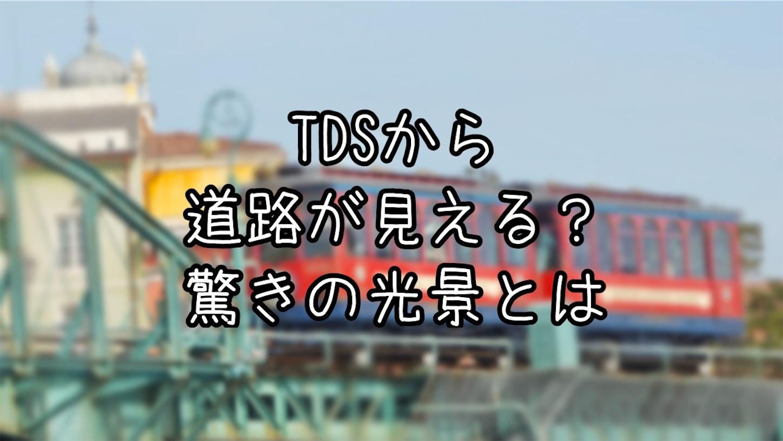 f:id:honopooh-disney:20210614172110j:image