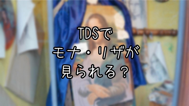 f:id:honopooh-disney:20210628230659j:image
