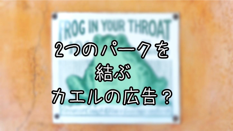 f:id:honopooh-disney:20210813150932j:image