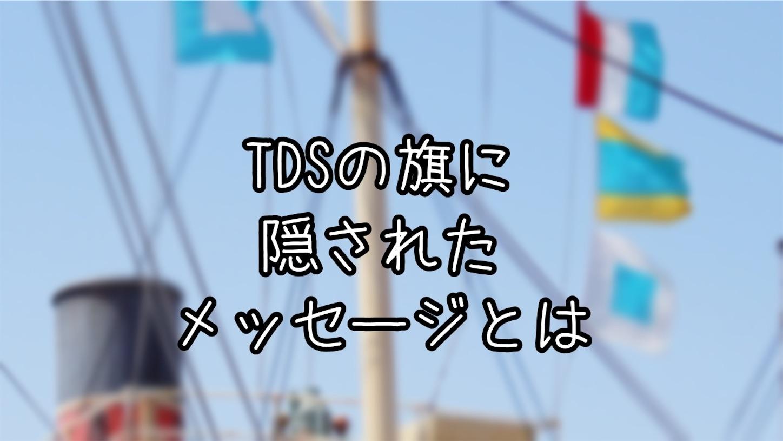 f:id:honopooh-disney:20210822191857j:image